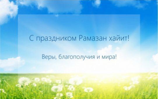 Мирзиёев уточнил, сколько узбекистанцы отдохнут на Рамазан хайит