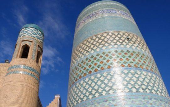 В Узбекистане назвали дату празднования Рамазан хайита